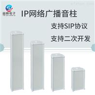 YS741XSIP协议有源壁挂音箱SIP音箱SIP音柱SIP号角