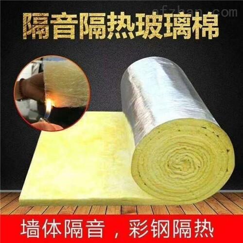 河南钢结构玻璃棉卷毡厂家直销