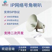 高速公路隧道IP网络有源号角广播系统方案