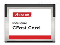 工業級CFast卡