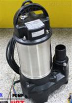 威乐洗消排污泵