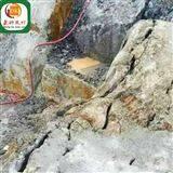 岩石破碎剂静态爆破技术应用