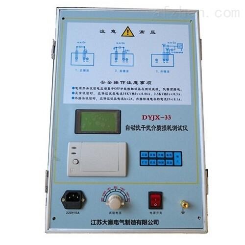 高精度介质损耗测试仪
