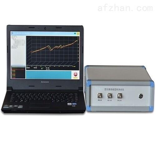 一体机变压器绕组变形测试仪