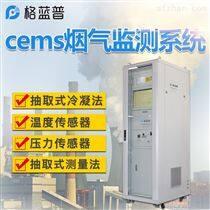 cems煙氣監測系統哪家品牌好
