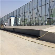 溧阳120吨大型数字地磅定制厂家 汽车衡定制