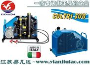科尔奇意大利原装正压式空气呼吸器充气泵