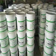 齐全膨胀型钢结构防火涂料生产厂家