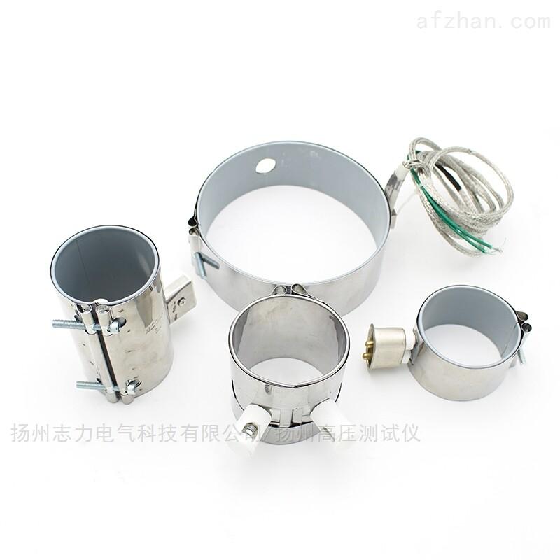 SRU1-4电加热圈