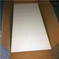 齐全包检测的防火涂层板多少钱一张
