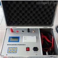 接地线成组直流电阻测试仪|汉仪电气