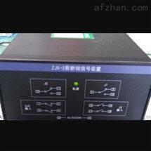 M324693轴电流报警装置   型号:MH08-ZjX