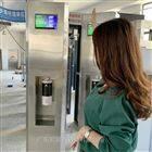 无感测体温自动感应消毒机立柱仪