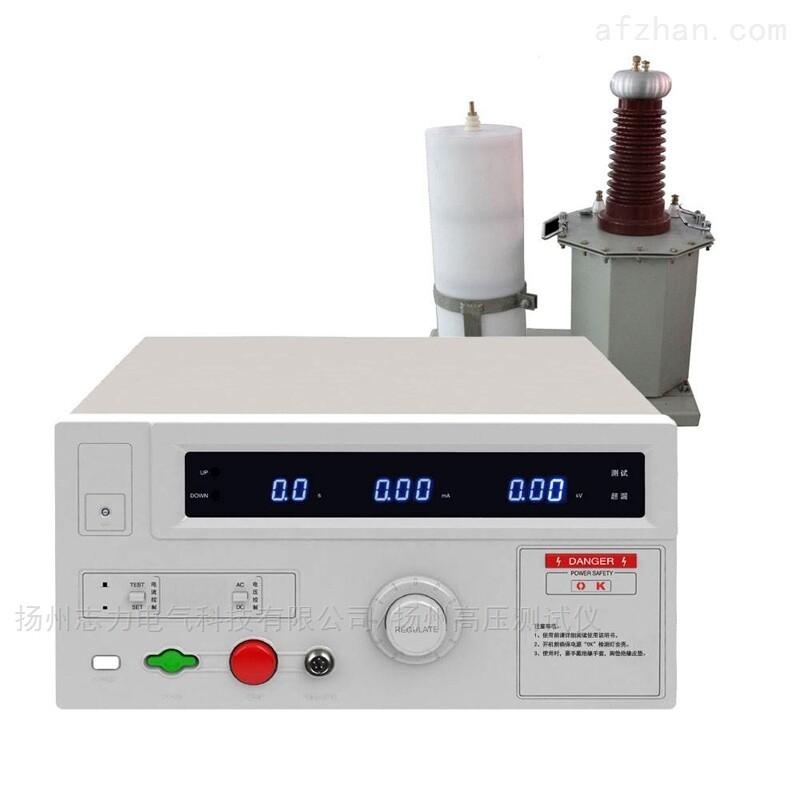 高压试验仪