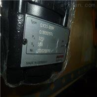 QT31-020R瑞士Bucher齿轮泵QT31-020R源头采购