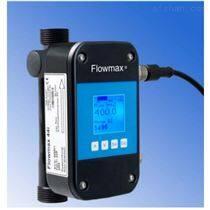 大连力迪代理德国Flowmax流量计