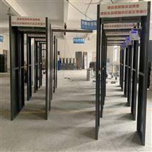 DB-001测量体温安检门 高精度红外测温探头检测器