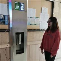 DB-002立柱体温消毒一体机 人体测温筛查检测门