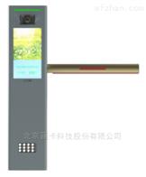18.5寸钣金AI一体机