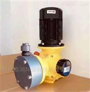 计量泵GM0025PL1MNN米顿罗代理报价说明书