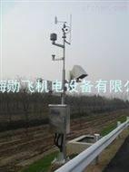 上海勋飞全要素气象检测器