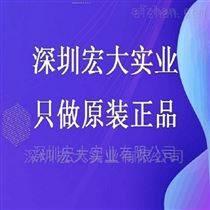 IMX327LQR 索尼/SONY彩色图像传感器 IMX327