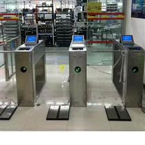 三輥閘聯網版ESD靜電測試門禁 ESD門禁閘機