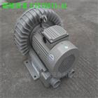 VFZ601A-4Z 2.3/3.4KWVFZ601A-4Z 富士低噪音鼓风机