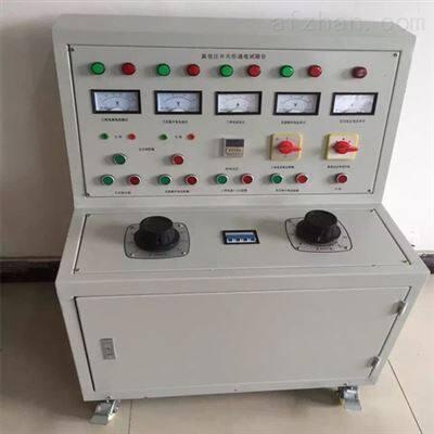 高压开关柜通电试验台直销