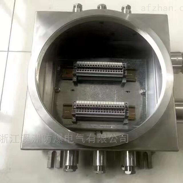 防爆接线箱不锈钢端子箱