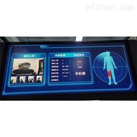 HD-III防爆驾校考场手机检测门