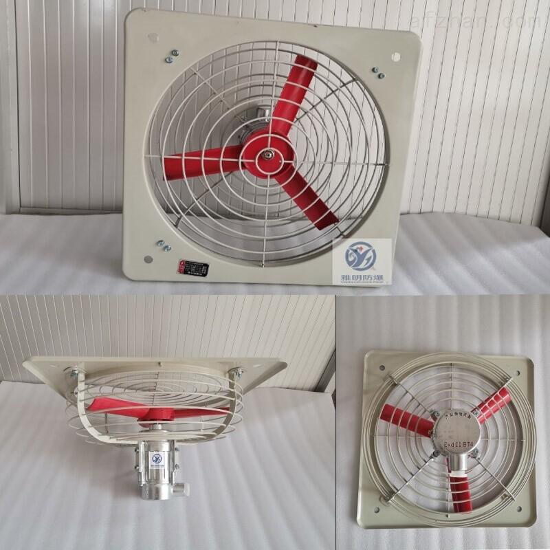 BFAG-300MM120W400MM180W防爆风扇