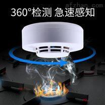 武汉厂家批发氢气泄漏报警器声光报警系统
