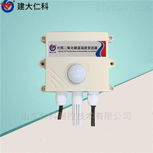建大仁科 光照CO2温湿度传感器