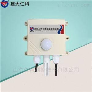 RS-GZCO2WS-N01-2建大仁科 光照CO2温湿度传感器
