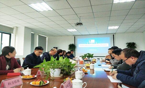 晥深兩地安協在智能交通領域的交流與合作座談會順利召開