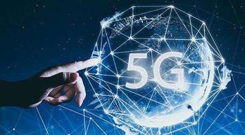 安防企业到底该不该重视5G技术?