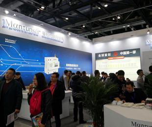 第四届中国国际智能建筑展览会在京举行 曼顿科技携产品参展