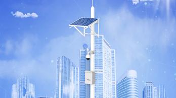 更节能更环保 大华股份推出低功耗太阳能视频监测系统