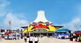 2019第16届中国-东盟博览会暨智慧城市人工智能智能家居锁具灯饰展览会