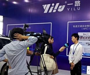 """""""一路""""亮相中国(厦门)轨道交通博览会 创新产品获多家媒体点赞"""