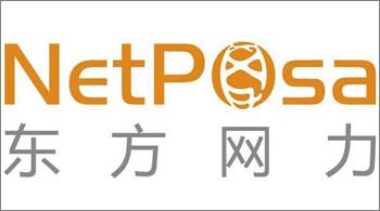 東方網力助力雪亮工程國家平台建設 為電子政務發展再添動力