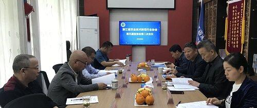 浙江安防协会召开五届二次监事会议