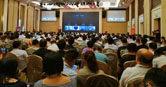 2019年深圳(國際)智慧顯示系統產業應用博覽會