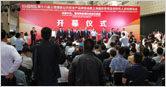 第十九届上海安博会