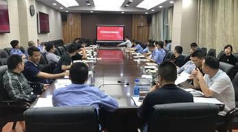 虹识技术受邀参加武汉市公安系统刑事技术新技术手段建设大会