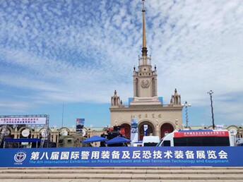现场报道 华视电子精彩亮相北京警装展