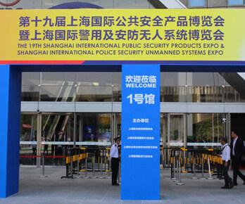 慧聚安防 2019上海安博會看點回顧