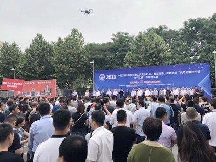 打造智慧陕西名片 2019西安安博会盛大开幕