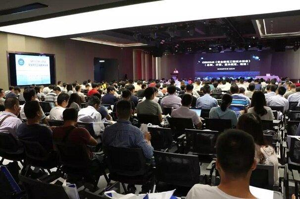 國家標準(GB50348-2018)宣貫培訓班在廣州順利召開